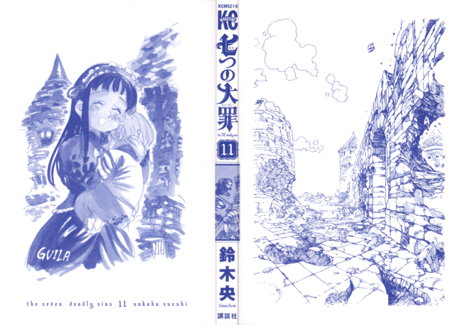 File:Volume 11 Inside Cover.png