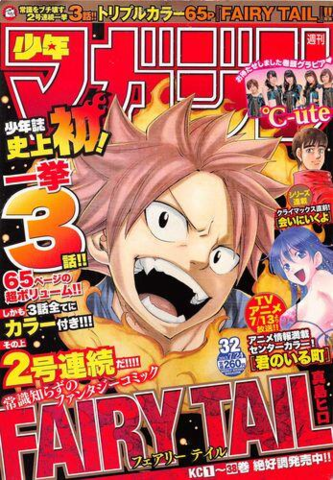 File:Issue13 32.png
