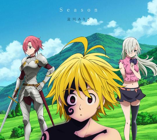 File:Season - CD Cover Anime.png