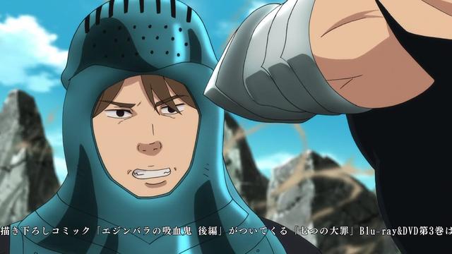 File:Muramo anime.png
