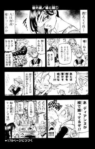 File:Volume 13 Extra 3-1.png