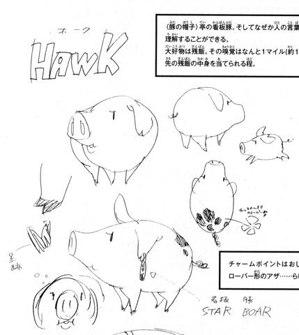 File:Hawk design.png