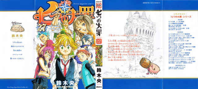 File:Volume 27 Full Cover.png