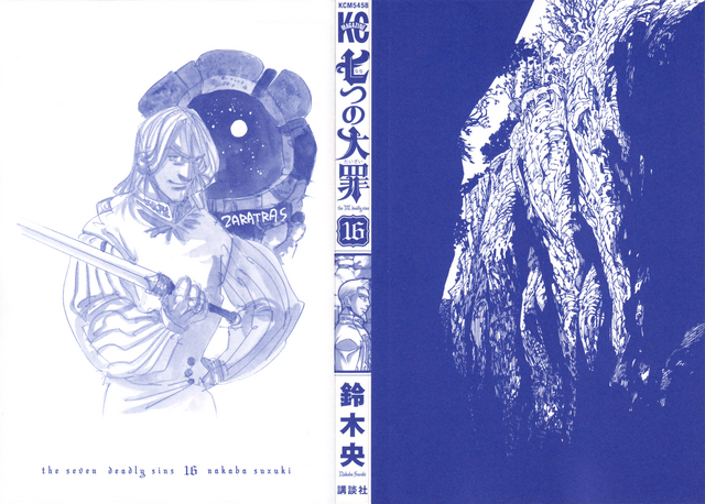 File:Volume 16 Inside Cover.png