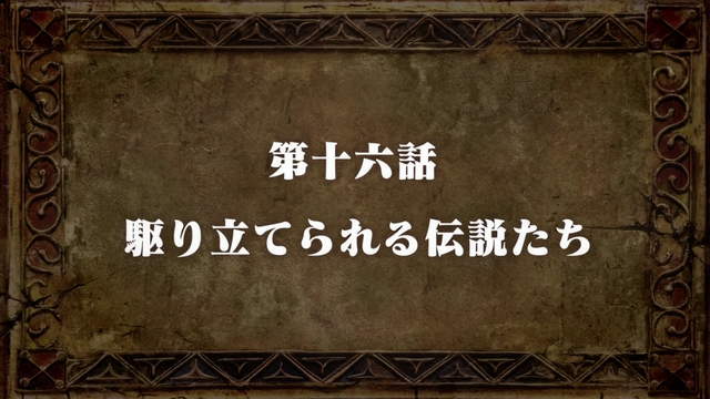 File:Episode 16 Title.png