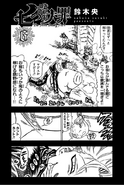 Volume 6 page 1