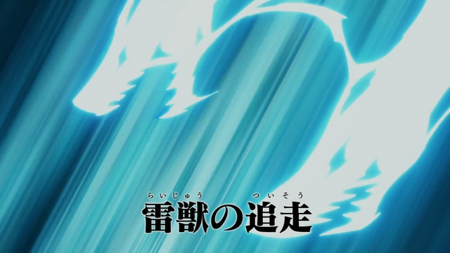 File:Gilthunder's Pursuit of the Lightning Beast.png