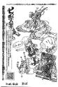 Thumbnail for version as of 05:36, September 14, 2014