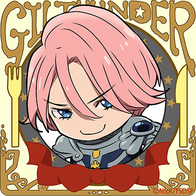File:Twitter Icon Gilthunder.png