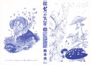 Volume 10 Inside Cover