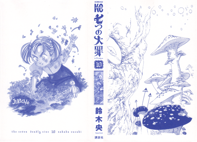 File:Volume 10 Inside Cover.png