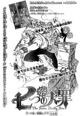 Chapter140