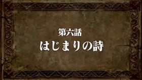 Episode 6 Title