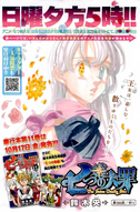 Chapter98