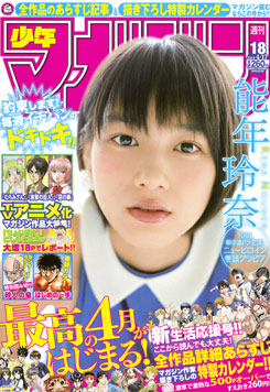File:Issue13 18.png