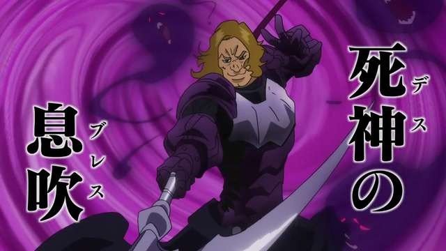 File:Knight using Death Breath.png
