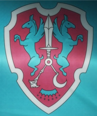 Holy Knights Symbol.png