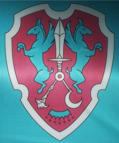 File:Holy Knights Symbol.png