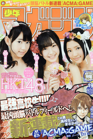 File:Issue13 19.png