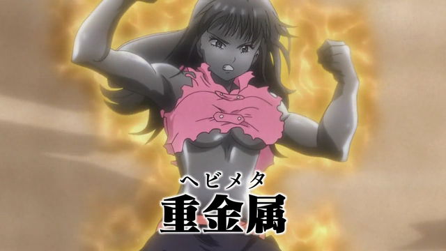 File:Diane using Heavy Metal.png