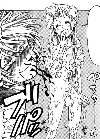 File:Elizabeth taking a bath.png