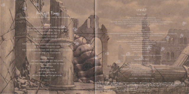 File:Original Soundtrack - Lyrics and Credits.png