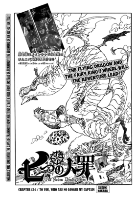 Chapter134