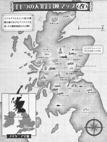 File:Britannia Map Fanbook 2.png