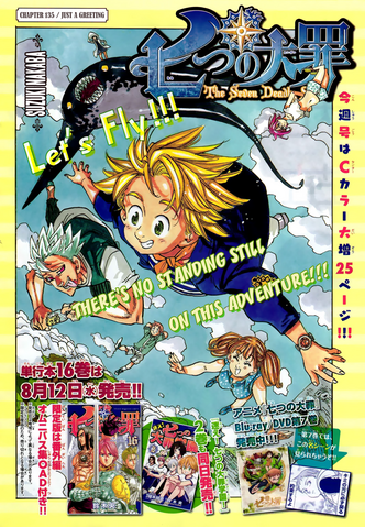 File:Chapter135.png