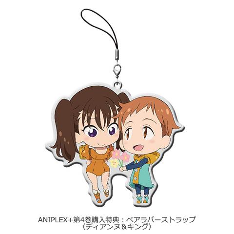 File:Blu-ray DVD - Volume 4 Aniplex.png
