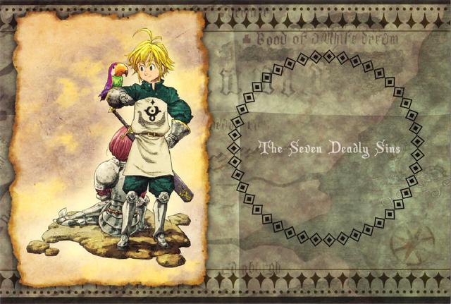 File:Anime Guide Ani-shin Post Card.png