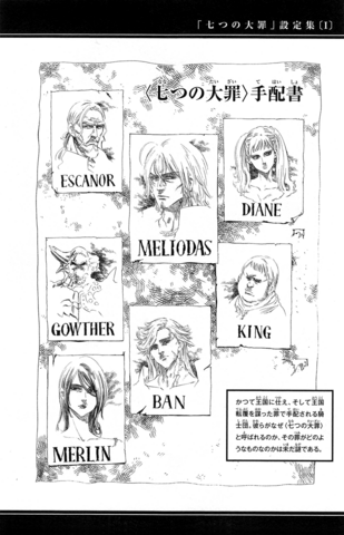File:The Seven Deadly Sins Wanted Posters.png