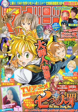 File:Issue14 49.png