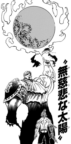 "File:Escanor's Ability ""Cruel Sun"".png"
