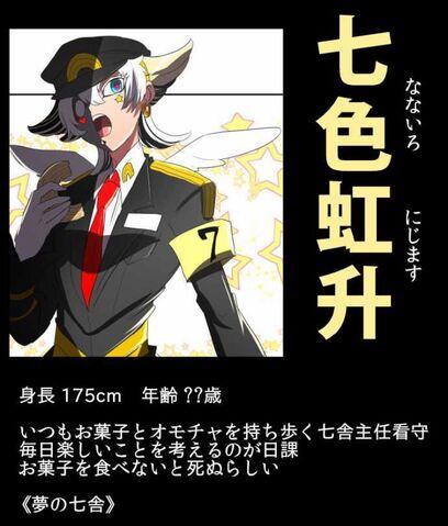 File:Nijimasu JAPcard.jpg