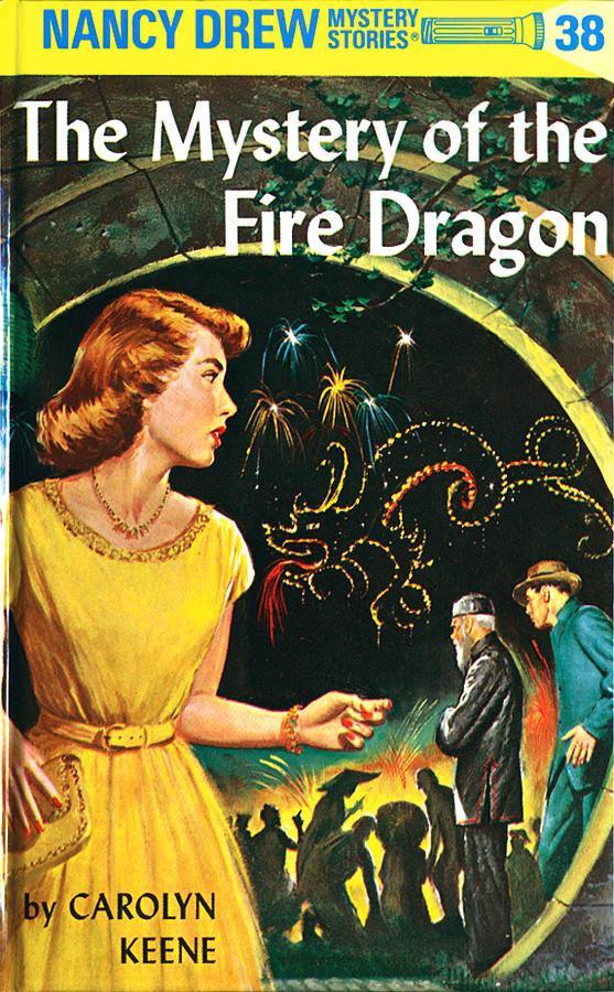 File:Firedragon.jpg