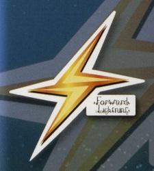 File:TSAB Logo Lightning.jpg