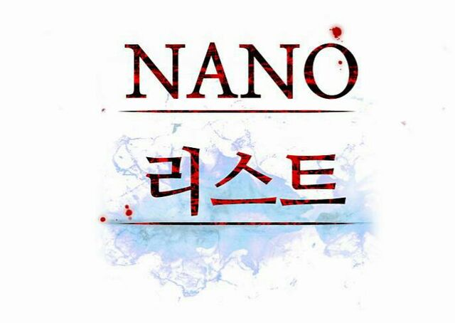 File:Korean title.JPG