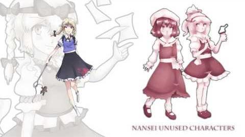 Nansei Unused - Yuiri's Theme - Voodoo Child