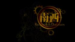 Nansei 17 broken 4th dimension by lenk64-damuvgv