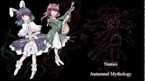 南西Project - AM - Usagi & Koushi's Theme - Popular Street Musicians ~ Incorrupt Tunes - Boss 5