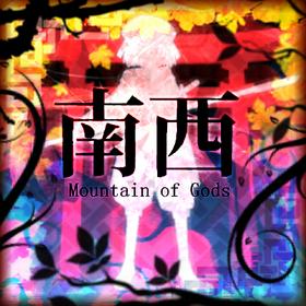 Nansei 18 mountain of gods by lenk64-db56h3b