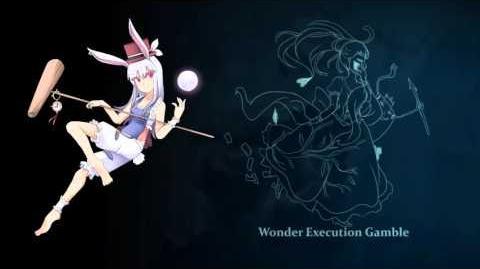 南西 15 WEG - Nousagi Misao's Theme - Wander-a-Wonder Imprisoner - Boss 3-0