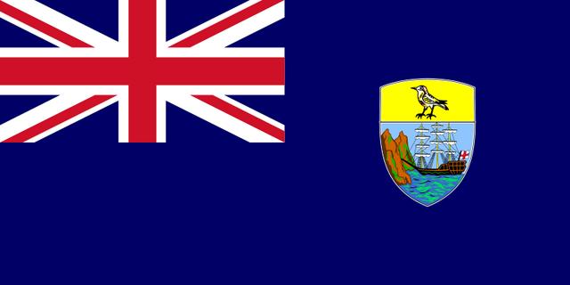 File:Flag of Saint Helena.png