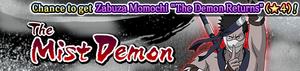The Mist Demon Banner