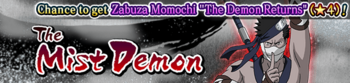 The Mist Demon Banner