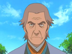 Unkai Kurama