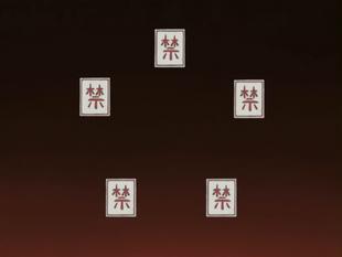 Kekkai Ninjutsu - Técnica Ninja de Barreira 310?cb=20160312205407&path-prefix=pt-br