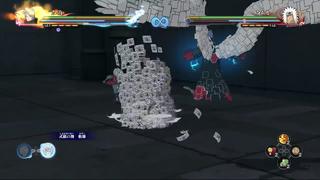 Paper Servant Dance Explosion