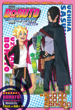 Boruto chapter 2